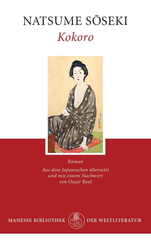 Kokoro als Buch