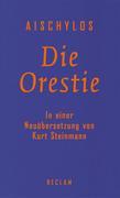 Die Orestie