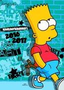 Simpsons Hausaufgabenheft 2016/2017