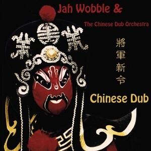 Chinese Dub