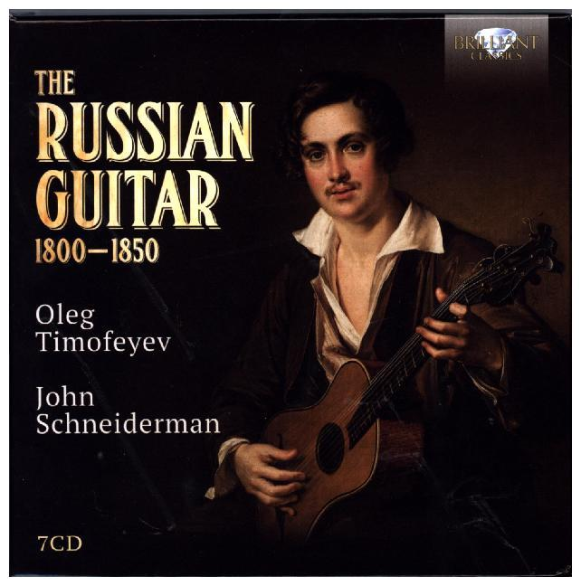 The Russian Guitar