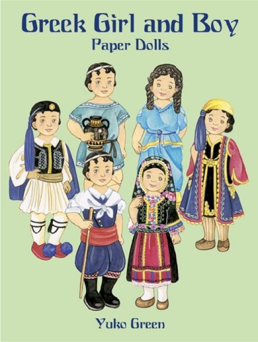 Greek Girl and Boy Paper Dolls als Taschenbuch