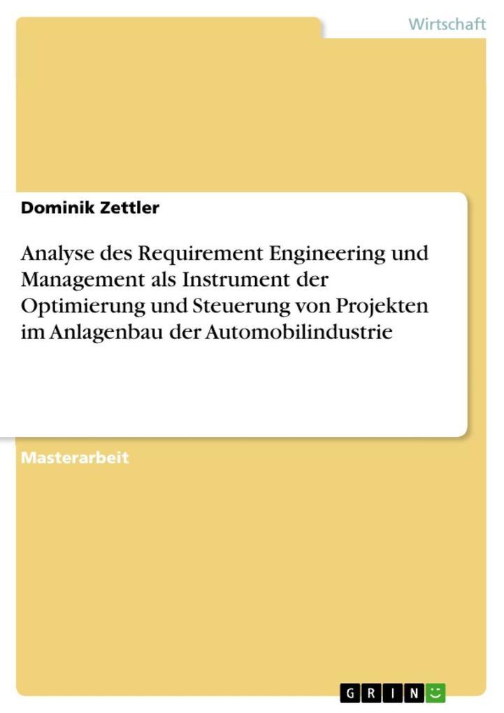 Analyse des Requirement Engineering und Managem...