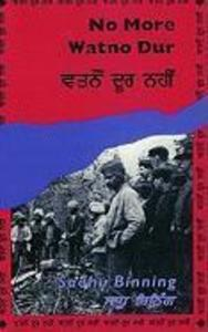 No More Watno Dur als Taschenbuch