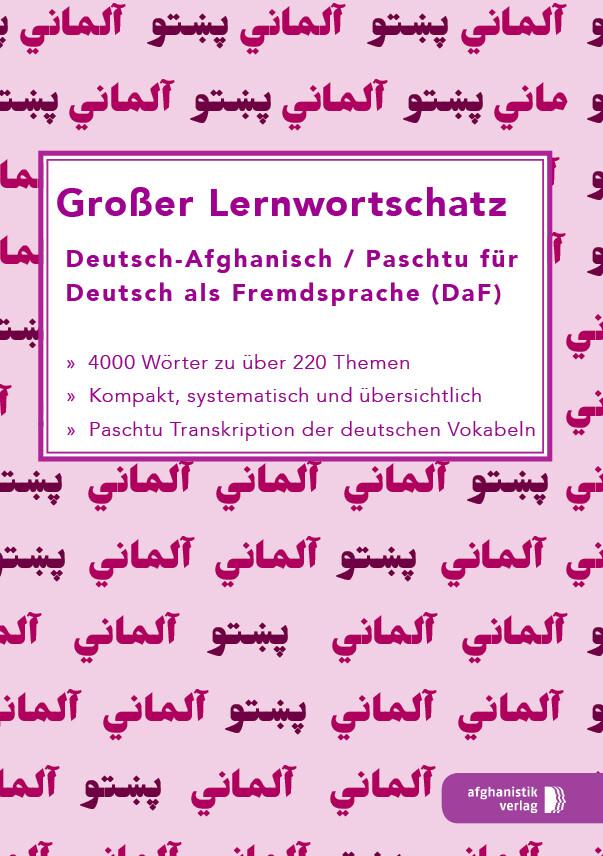 Großer Lernwortschatz Deutsch - Afghanisch / Pa...