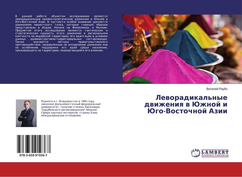 Levoradikal'nye dvizheniya v Juzhnoj i Jugo-Vostochnoj Azii als Buch (gebunden)