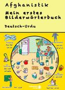 Mein erstes Bilderwörterbuch Deutsch - Urdu
