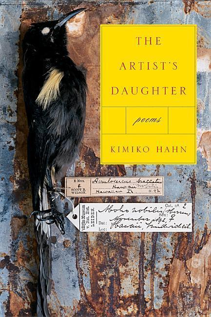 The Artist's Daughter als Taschenbuch