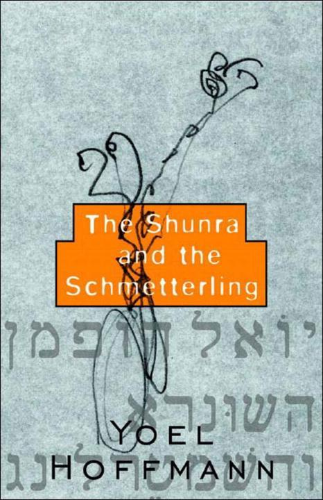 The Shunra and the Schmetterling als Taschenbuch