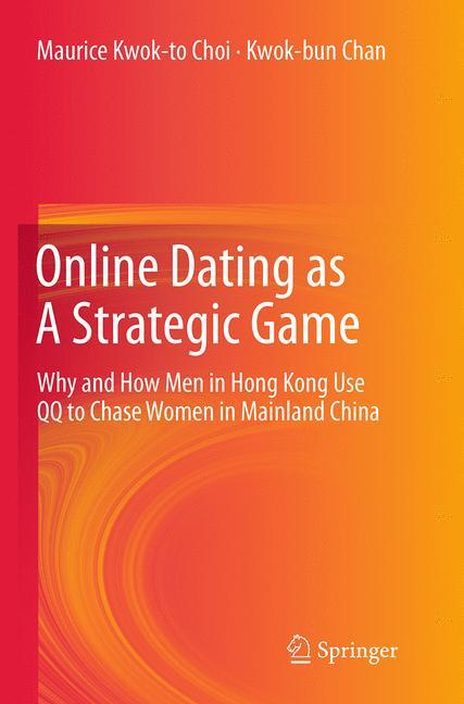 Online Dating as A Strategic Game als Buch von ...