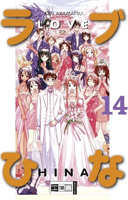 Love Hina 14 als Buch