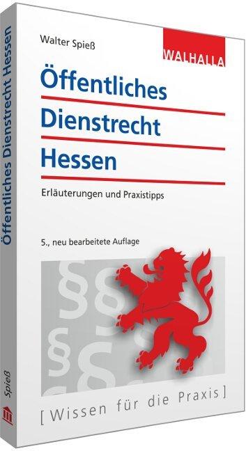 Öffentliches Dienstrecht Hessen als Buch