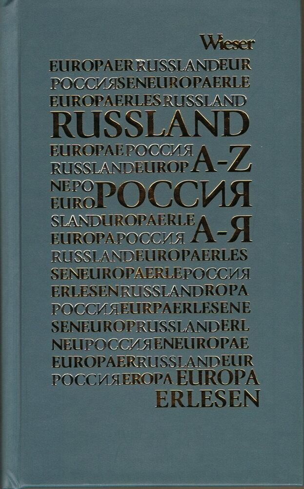 Russland A-Z als Buch