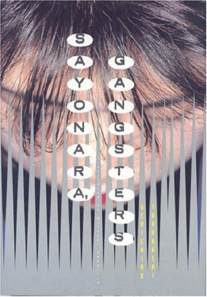 Sayonara, Gangsters als Buch