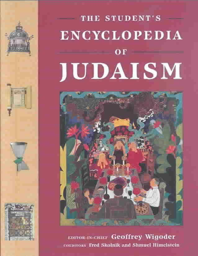 The Student's Encyclopedia of Judaism als Buch