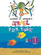 Sammy Spider's Israel Fun Book