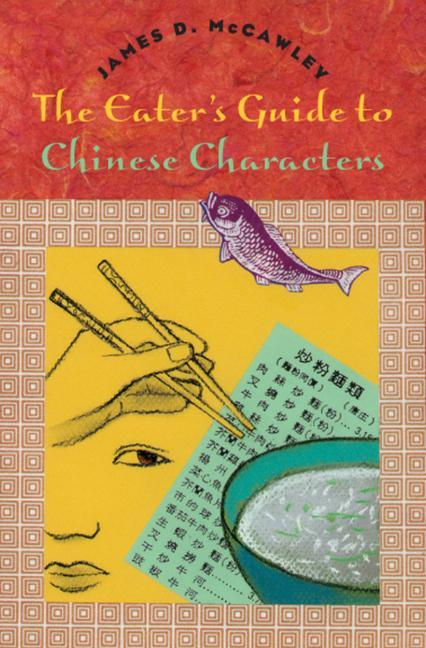 The Eater's Guide to Chinese Characters als Taschenbuch