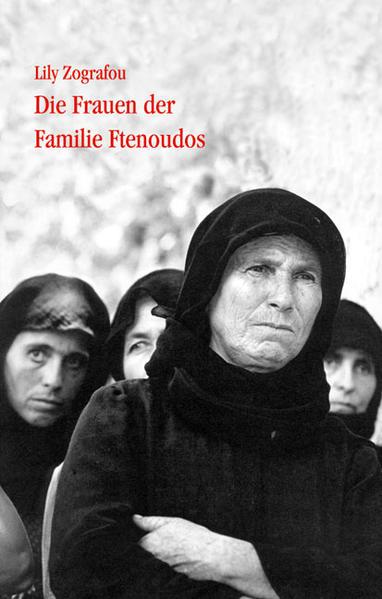Die Frauen der Familie Ftenoudos als Buch