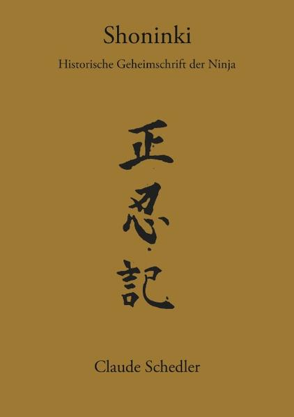 Shoninki als Buch