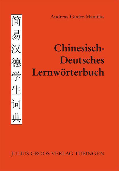 Chinesisch - Deutsches Lernwörterbuch als Buch
