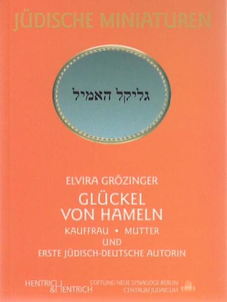 Glückel von Hameln als Buch