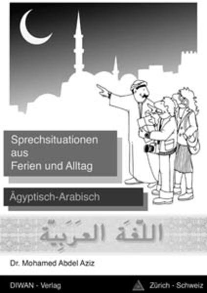 Sprechsituationen aus Ferien und Alltag 1. Ägyptisch-Arabisch als Buch
