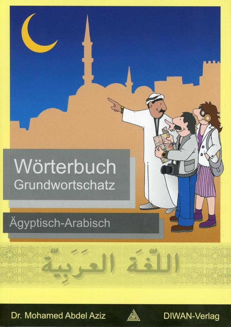 Wörterbuch Grundwortschatz als Buch