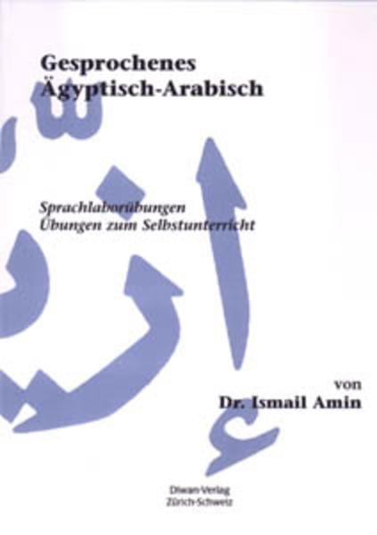 Gesprochenes Ägyptisch-Arabisch. Sprachlaborübungen als Buch