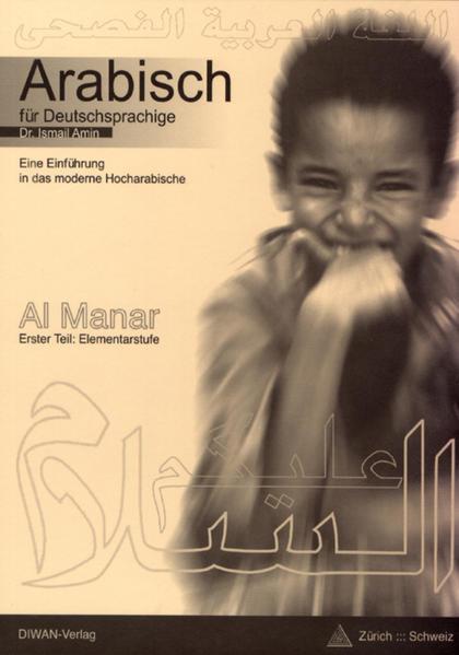 Al Manar. Arabisch für Deutschsprachige als Buch