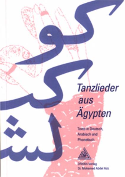 Tanzlieder aus Ägypten als Buch