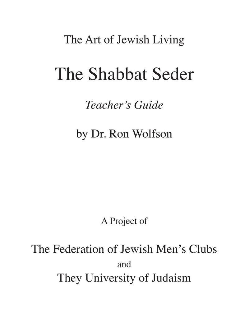 Shabbat Seder Teacher's Guide als Taschenbuch
