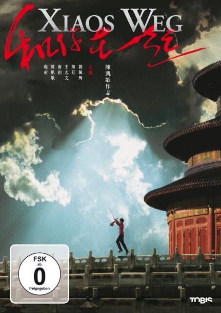 Xiaos Weg als DVD
