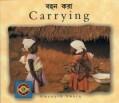 Carrying (English-Bengali)
