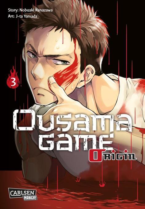 Ousama Game Origin 03 als Buch von Nobuaki Kana...