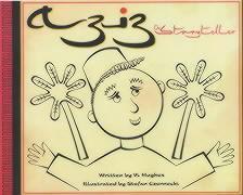 Aziz the Storyteller als Buch