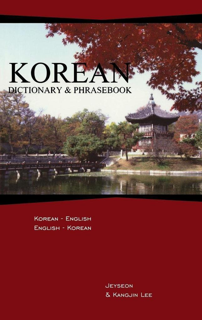 Korean Dictionary & Phrasebook: Korean-English/English-Korean als Taschenbuch