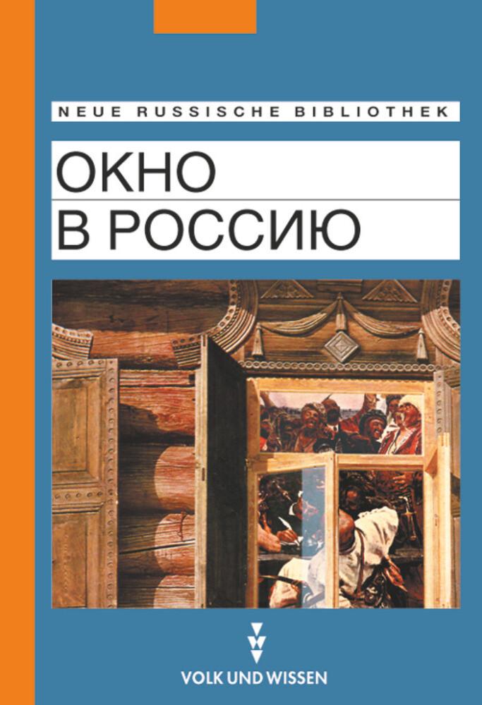 Okno w Rossiju. Fortgeschrittene (Ein Blick nach Russland) als Buch