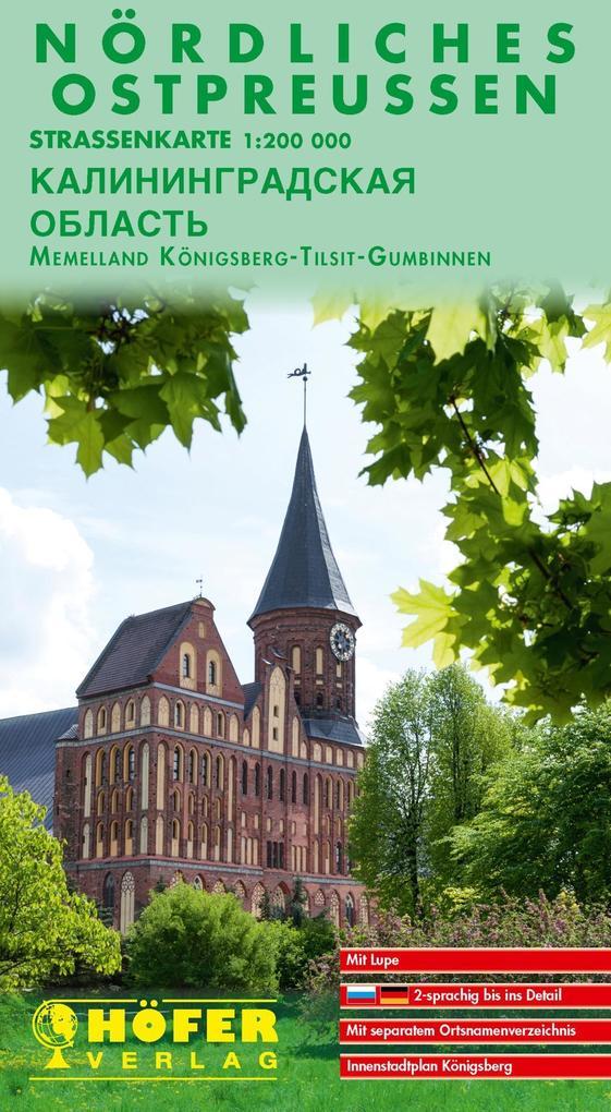 Höfer Polen RS 001. Nördliches Ostpreußen 1 : 200 000. Straßenkarte als Buch