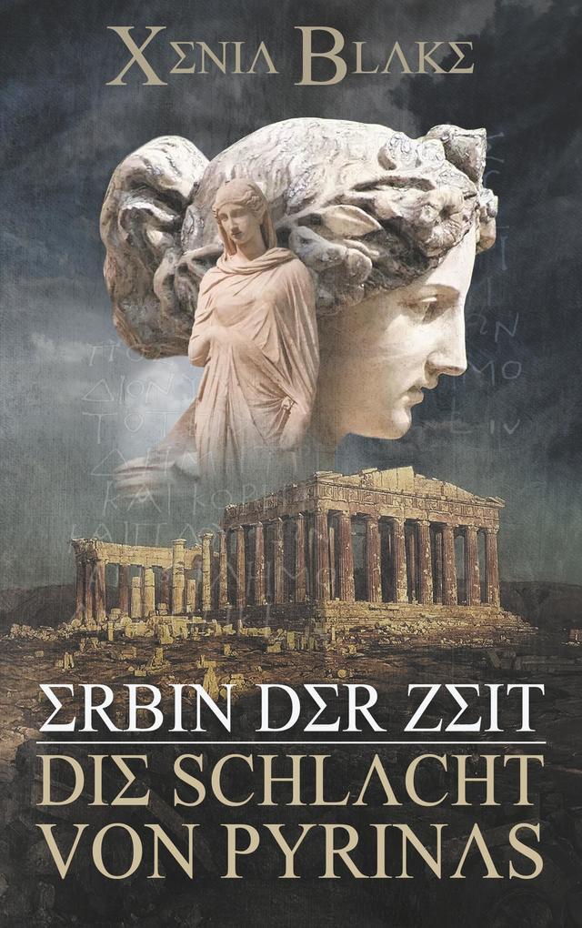 Erbin der Zeit: Die Schlacht von Pyrinas als Buch