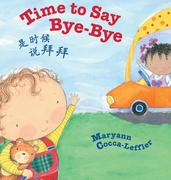 Time to Say Bye-Bye / Traditional Chinese Edition