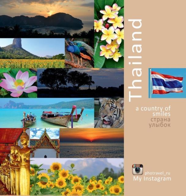 Thailand als Buch von Andrey Vlasov