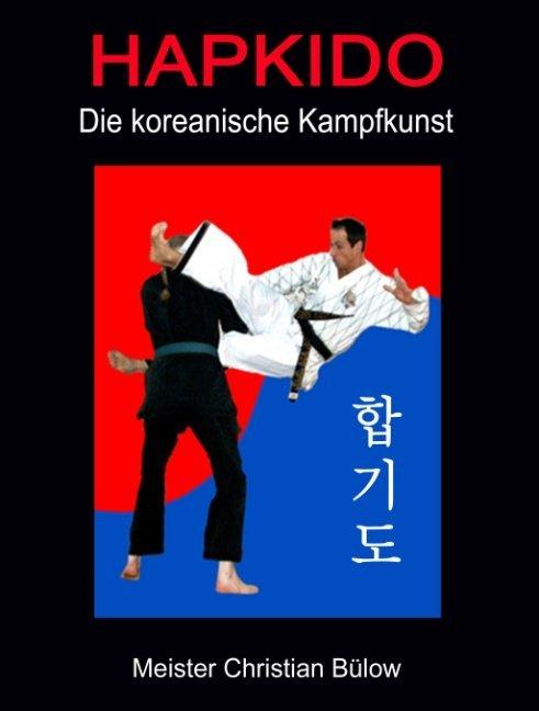 Hapkido als Buch
