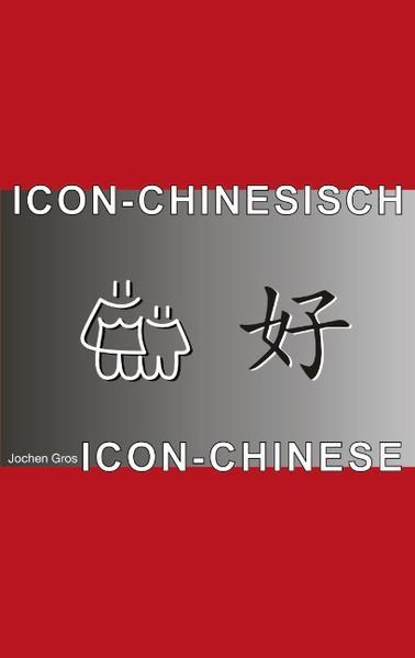 Icon-Chinesisch als Buch