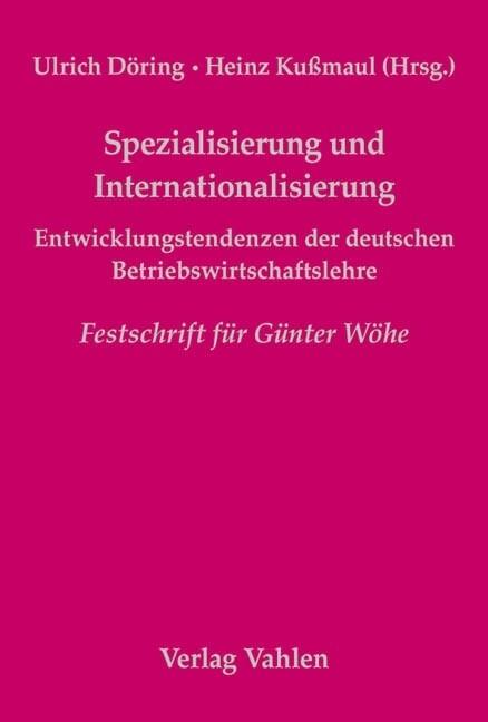 Spezialisierung und Internationalisierung als Buch