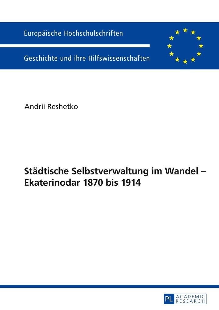 Städtische Selbstverwaltung im Wandel - Ekateri...