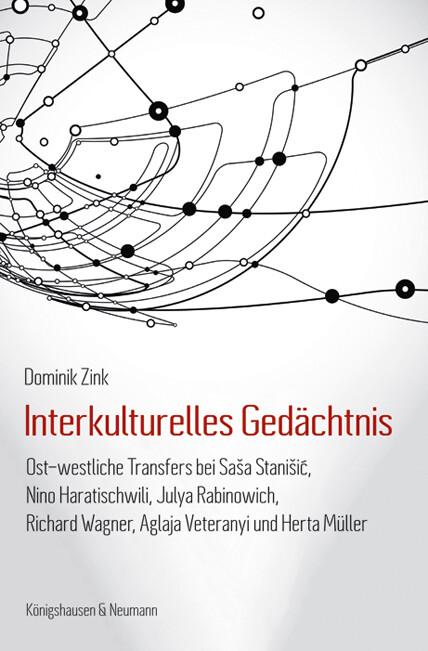 Interkulturelles Gedächtnis als Buch von Domini...