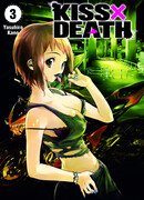 Kiss X Death 03