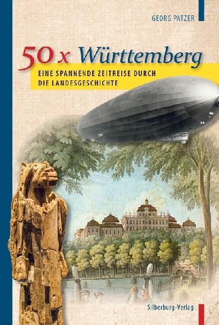 50 x Württemberg als Mängelexemplar