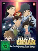 Detektiv Conan: Das Verschwinden des Conan Edogawa ~Die zwei schlimmsten Tage seines Lebens~ - DVD Limited Edition