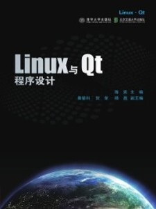 Linux and QT Programming als eBook Download von...